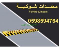 مصدات مرورية للسيارات الكترونية